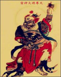 02 祭雷神